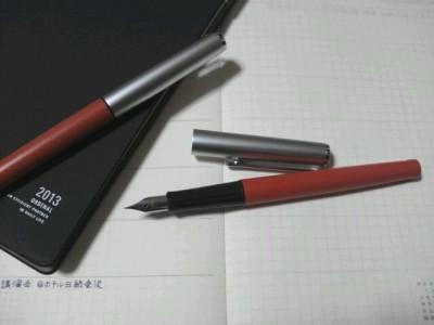 セーラー ハイエース ネオ オレンジ 細字